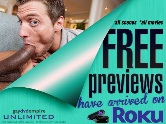 Get free previews on Roku.