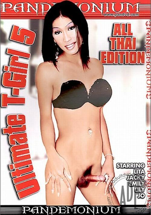 Ultimate T-Girl 5