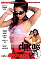 Chicas Vol. 2 Porn Movie