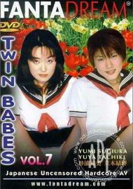 Twin Babes 7 Porn Movie