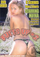 Butts Up #2 Porn Movie