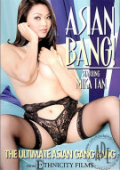Asian Bang! Porn Video