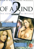 2 Of A Kind Porn Movie