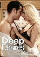 Playgirl: Deep Desires Porn Video