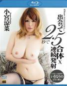 Kirari 76: Suzuna Komiya Blu-ray