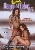 Women of Color 5 Porn Video