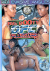 Big Booty Oil Fighting Championship Porn Movie