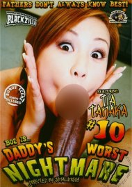 Daddys Worst Nightmare #10 Porn Movie