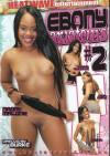 Ebony Amateurs #2 Porn Movie