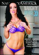 Naughty Office Vol. 38 Porn Movie