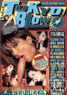 Tokyo Blow Porn Video