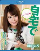 Catwalk Poison 111: Miri Kawada Blu-ray