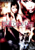 Kinky Cock-Tales Porn Video
