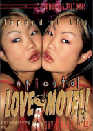 Legend of the Oriental Love Motel Porn Video