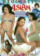 Asian Brotha Lovers 7 Porn Video
