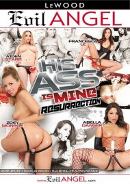 His Ass Is Mine: Resurrection HD Porn Video from Evil Angel!