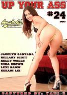Up Your Ass #24 Porn Video