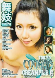 Tokyo Cougar Creampies 6 Porn Video