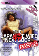 Japanese Wife Next Door 2, The Porn Video