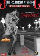 Romi Rain: Darkside Porn Movie