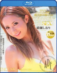 Encore Volume 9: Shiori Ayase Porn Movie