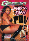 Ghetto Girls POV Porn Movie