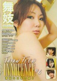 Japan Teen Innocence #6 Porn Video