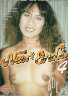 New Ends #4 Porn Video