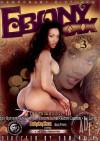 Ebony XXX 3 Porn Movie