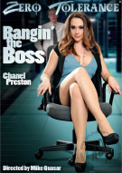 Bangin' The Boss Porn Video