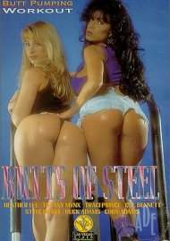 Butts of Steel Porn Video