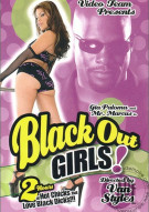 Black Out Girls! Porn Video