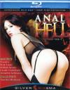 Anal Hell Vol. 1 Blu-ray