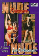 Nude Series: Nude Prisoners / Nude Law Enforcement Porn Movie