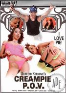 Anal Creampie P.O.V. Porn Movie
