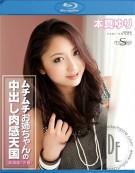 Super Model 87: Yuri Honma Blu-ray