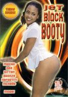 Jet Black Booty Porn Video