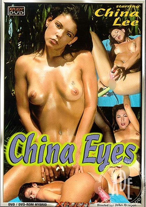 China Eyes image