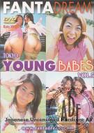 Tokyo Young Babes Vol. 5 Porn Movie