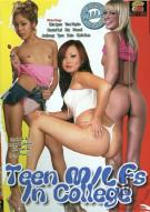 Teen MILFs In College Porn Movie