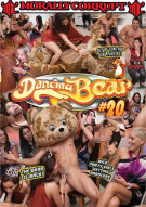Dancing Bear #20 Porn Movie