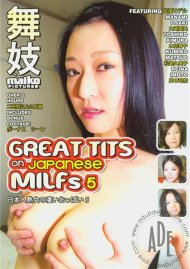 Great Tits On Japanese MILFs 5 Porn Video