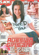 Russian Girls Are E-Zee Porn Movie