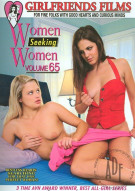 Women Seeking Women Vol. 65 Porn Movie