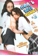 Dont Tell Mommy #3 Porn Movie