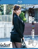 La Foret Girl Vol. 15: Haruna Kawase Blu-ray