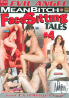 Face Sitting Tales #4 Porn Movie