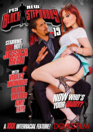 My New Black Stepdaddy 19 Porn Movie