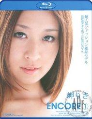 Encore Volume 1 Porn Movie
