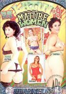 Latin Mature Women 9 Porn Movie
